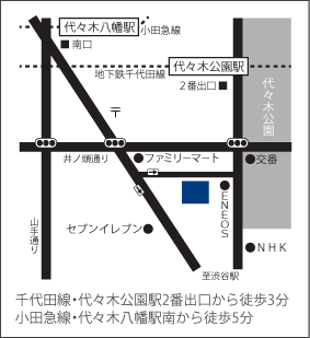 ダイナストーンmap